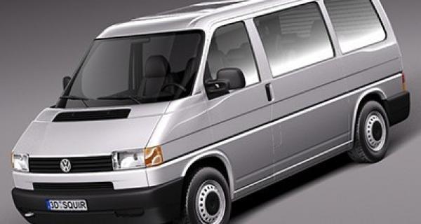1990-2003 multivan